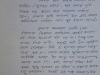 Part 1 of a letter written by Subinoy Roy\'s wife to Mrs. Pompa Dhar.